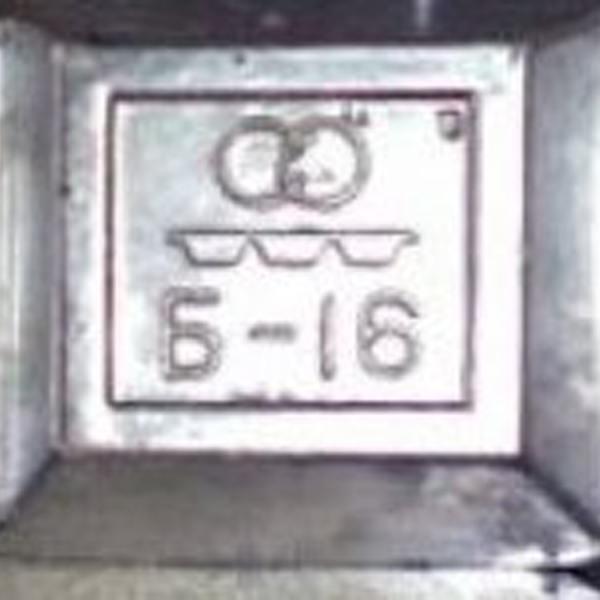 Баббит оптом купить по цене от производителя (Рязань, Екатеринбург, Новосибирск). ГОСТ 1320-74. Баббит Б83 и Б16. Чушка 16 кг.